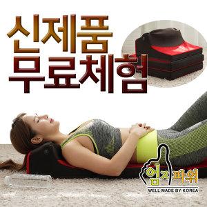 넥커 무선 목어깨 국산안마기 거북목자세교정/온열소파