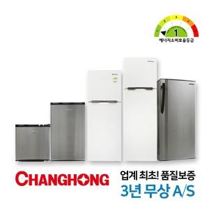 창홍 미니냉장고 ORD-138B0W 1등급 원룸 사무실