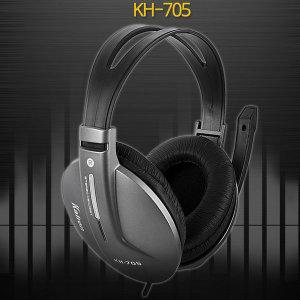 KH-705 노트북 고감도 마이크 헤드셋 해드셋 헤드폰