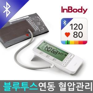 블루투스 인바디 혈압계 가정용 혈압측정기 BP170B