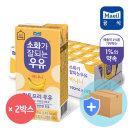 매일 소화가 잘되는 우유 바나나 190ml 48팩/멸균우유