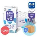 매일 소화가 잘되는 우유 190ml 48팩/멸균우유/두유