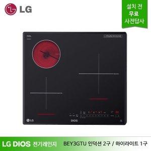LG 디오스 하이브리드 전기레인지 프리스탠딩(A/C) BEY3GTU 3버너 LG본사물류설치