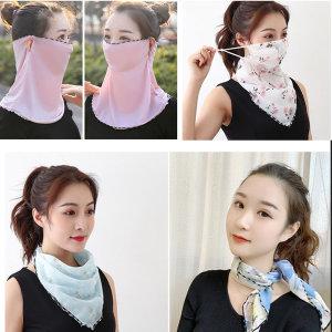 UV 자외선차단 마스크 얼굴 햇빛 가리개 여성 스카프