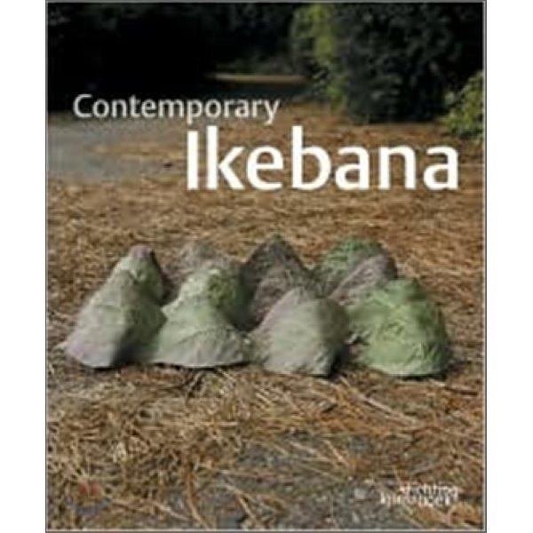 Contemporary Ikebana  Ma-Verhoeven  Anke (INT)  Van Moerbeke  Katrien (EDT)