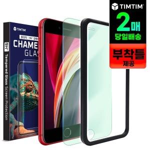 아이폰 풀커버 보호필름 SE2 X XS MAX XR 11 PRO 7 8
