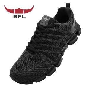 BFL 브릿지 블랙 운동화 발편한 신발 공용 런닝화
