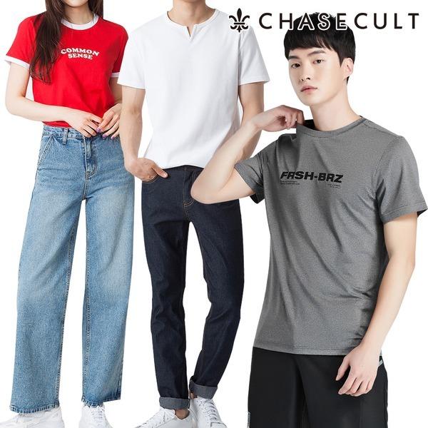 체이스컬트 여름베스트 티셔츠/셔츠/팬츠 균일가전