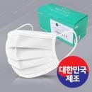 국산 일회용 마스크 50매 3중 멜트블로운필터