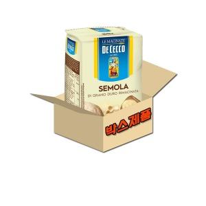 데체코 세몰리나 듀럼밀 박스제품 (1kg x 10개입)