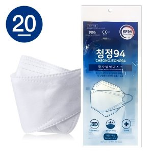 청정94 미세먼지 황사방역마스크 KF94 (1매입) 20개