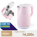 대우 일체형 통스텐 전기주전자 2L(핑크) 무선포트