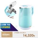 대우 일체형 통스텐 전기주전자 2L(민트) 무선포트