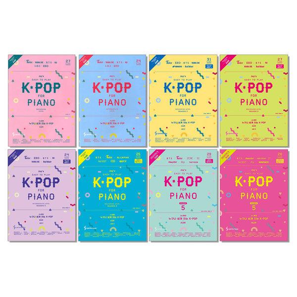 Joy쌤의 누구나 쉽게치는 K-POP 초급편 중급편 / 피아노 악보 가요 실용반