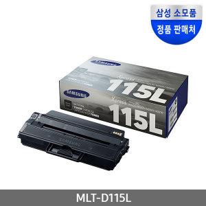 (S)삼성토너MLT-D115L/SL-M2620/M2670/M2820/M2830