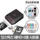 쉐어3(SP-3)블랙/휴대용/포토 프린터 / +2종 선물