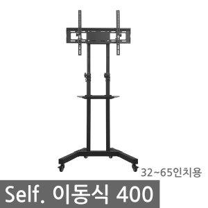 이동식 TV 스탠드 티비 거치대 32-65인치용 자가설치Y