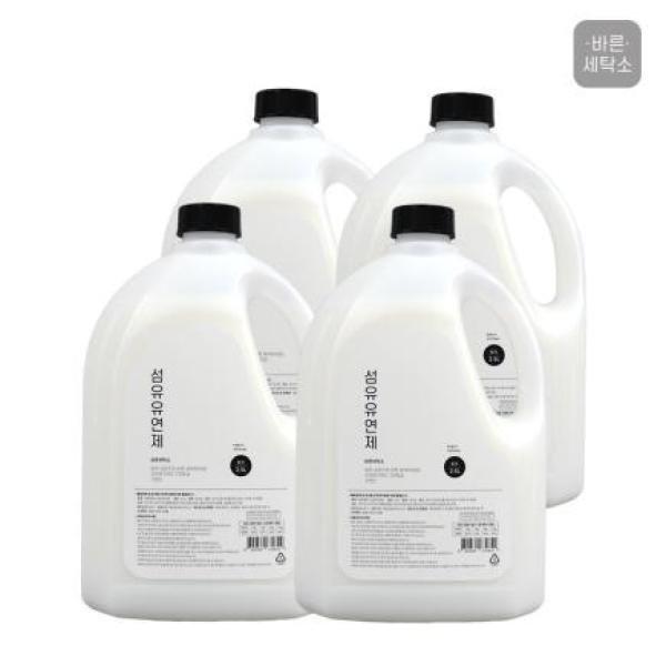KG커머스  바른세탁소 액체세제 섬유유연제 2.5L 4개