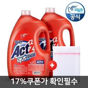 액츠 세탁세제 파워젤 4.21Lx2개+세탁망증정