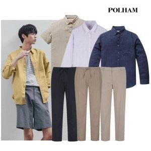 폴햄 단독 특가찬스  인기캐주얼팬츠/셔츠 9종