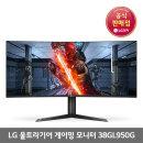 LG 38GL950G 게이밍 모니터 38인치 Nano IPS 175Hz