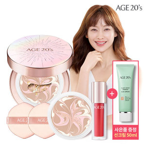 Age20s 블루밍 기획세트 (21호) +선크림 증정