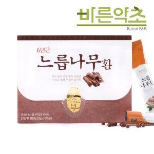 느릅나무 환 / 스틱 60포 / 국내산 왕느릅나무 껍질