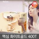 화이트골드 커피믹스 400T