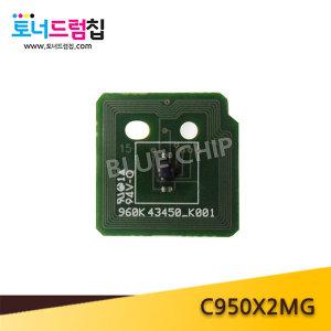 LEXMARK C950 정품 빨강 토너칩