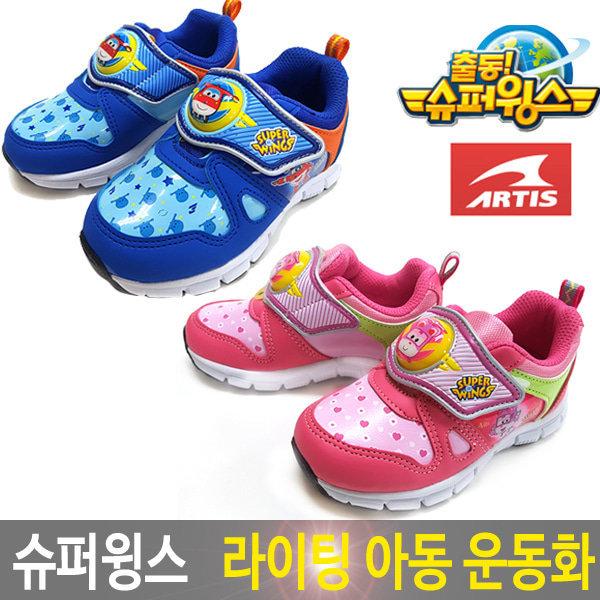 슈퍼윙스 키드2 라이팅운동화/유아운동화/샌들