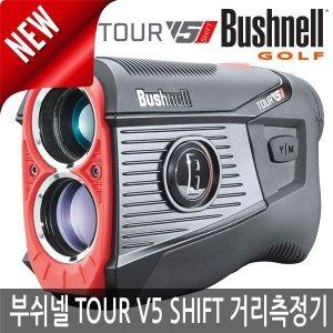 부쉬넬 TOUR V5 SHIFT 레이저 거리측정기 2020년/병행