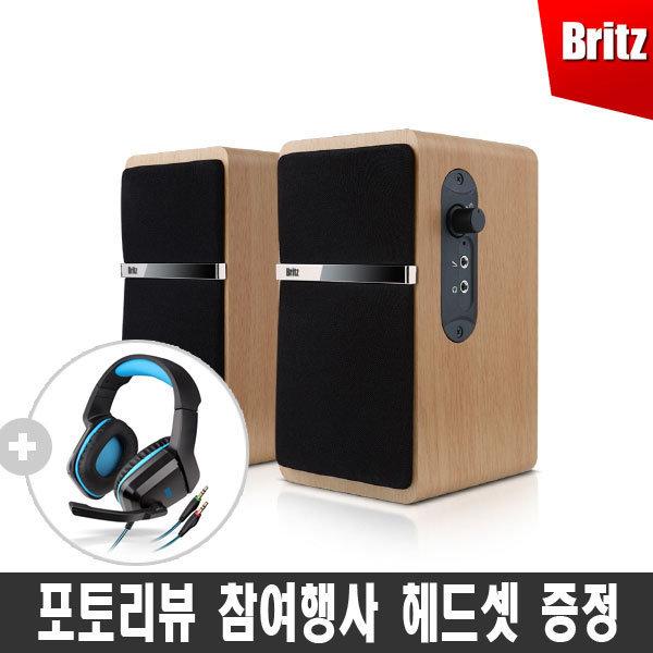 Z2100 Pinacle 2 컴퓨터스피커 2채널 USB전원 발송