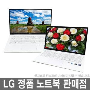 LG올뉴그램 14ZD990-LX10K/키스킨