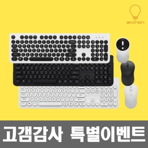 ARCHON Freeboard W3 무선 키보드 마우스 세트 W/B