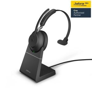 자브라 자브라 Evolve2 65 MONO UC USB-A타입 스탠드/블랙