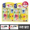 칫솔치약세트 키즈 2단계(3-5세) 양치세트 핑크퐁X2개
