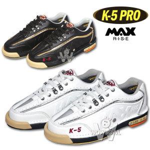 맥스 K5 프로 볼링화 모음/ MAX K-5 / 맥스 K3