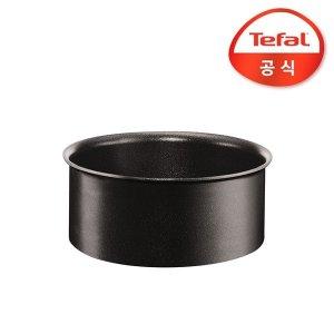 테팔 테팔 매직핸즈 PTFE 인덕션 냄비16cm