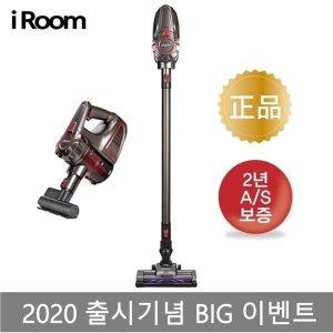 무선 진공 핸디형청소기 2020 최신형 차이슨 AST-015