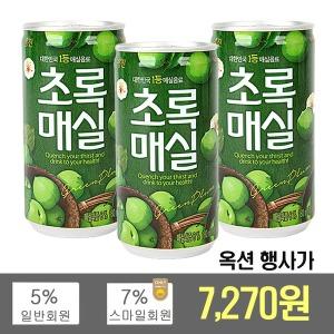 웅진 초록매실 180mlx30캔 (스마일 7% 쿠폰)