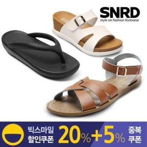 여름 샌들 여성 신발 슬리퍼 키높이 실내화 슬리퍼