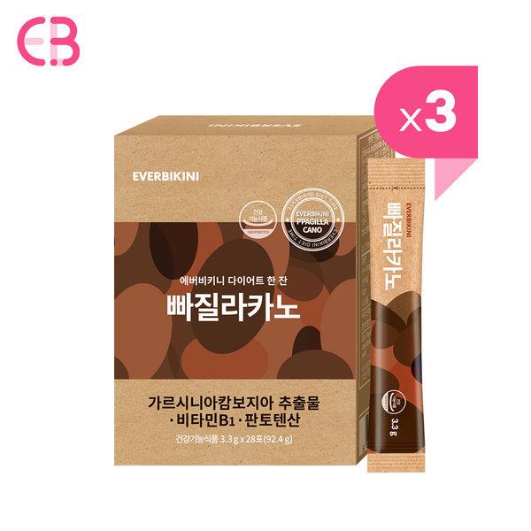 커피맛 빠질라카노 다이어트 3박스 총84포