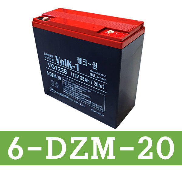VG1228 딥싸이클용 6-DZM-20 밧데리 12V 28Ah 배터리