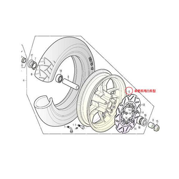 대림 Q2 앞휠/순정 후론트캐스트휠