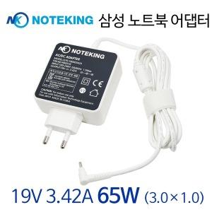 노트옵션 노트킹 AD-NK6519 Q70-190003420 어댑터