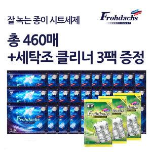 프로닥스 시트 세탁세제 더블액션 460매+세탁조 클리너