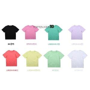 오가닉 레인보우 반소매 티셔츠 MKA5TS3903