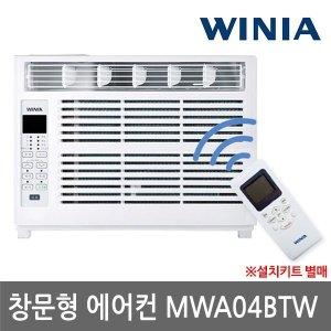 위니아 창문형 에어컨 MWA04BTW