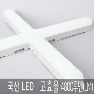 LED 형광등 십자등 국산 HS 60W 주광색(하얀빛)