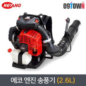 계양 PB-8010 에코 엔진 송풍기 브로워 2.6 L 11.1 Kg